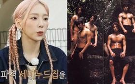 """Taeyeon (SNSD) nhắc đến ảnh khỏa thân của boygroup đình đám, chuyện ra sao mà """"chính chủ"""" ngượng đỏ mặt?"""