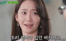 Yoona và Yuri tiết lộ tình huống trớ trêu: Đã đến lúc có những người không biết SNSD là ai