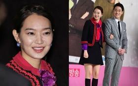 """Shin Min Ah già nua, sánh đôi bên """"người tình màn ảnh"""" So Ji Sub"""