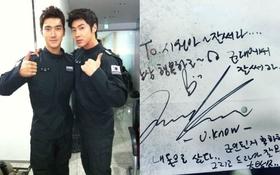 """Yunho (DBSK) gửi cho Siwon: """"Tớ thích bộ phim của cậu lắm. Nó hay tuyệt luôn"""""""