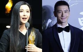 Phạm Băng Băng, Huỳnh Hiểu Minh và dàn siêu sao Cbiz quy tụ tại lễ trao giải