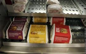 """""""Đột nhập"""" hậu trường của McDonald's"""