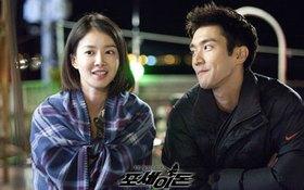 Chấm điểm các cặp đôi trên màn ảnh xứ Hàn tuần qua