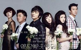 """""""Thái tử Yul"""" song hành cùng các mỹ nhân Trung Hoa"""