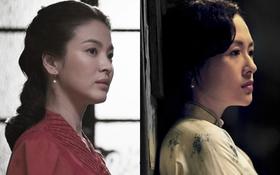 """Loạt bóng hồng Trung - Nhật - Hàn xuất hiện trong """"Titanic phương Đông"""""""