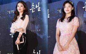 Suzy, Kim Yoo Jung và dàn sao khủng khoe sắc trên thảm đỏ