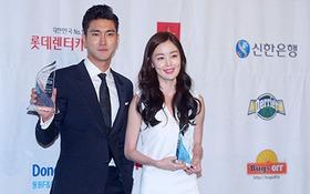 Siwon (Super Junior) đẹp trai ngời ngời bên Sunhwa (Secret)