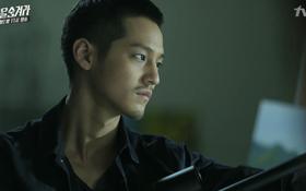 Kim Bum bỏ nghề cảnh sát, đi trả thù cho người yêu