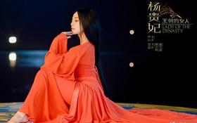 """Thiếu cảnh nóng, phim """"Dương Quý Phi"""" của Phạm Băng Băng bị ngó lơ?"""