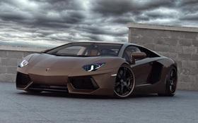 Dubai: Mua nhà tặng siêu xe Lamborghini Aventador