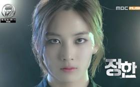Kpop có thêm một thành viên boygroup như con gái