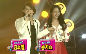 Heechul và Song Jihyo chủ xị show cuối tuần siêu đặc biệt