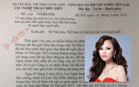Hoa hậu Diễm Hương chính thức bị cấm diễn toàn quốc