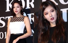 """""""Hoa hậu dao kéo"""" Park Shi Yeon nổi bật giữa dàn sao trên thảm đỏ"""