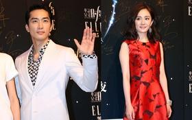 Dương Mịch, Song Seung Hun và loạt sao châu Á tề tựu tại sự kiện