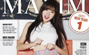 """""""Seolhyun của giới cheerleader"""" lên bìa tạp chí Maxim"""