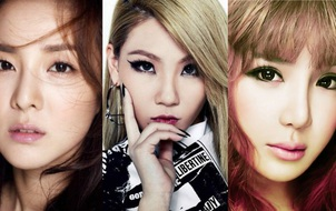Ai là ứng cử viên hoàn hảo thay thế Minzy trong 2NE1?