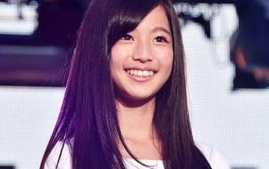Ngắm những hình ảnh cực xinh xắn và dễ thương của cô bạn vừa lên ngôi Miss Teen Nhật Bản