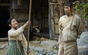 Bản Đồ Máu - Không chỉ là cuộc phiêu lưu, mà còn là ruột gan người Hàn Quốc