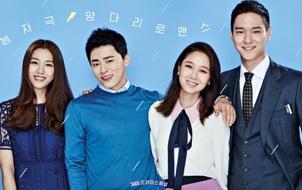 """""""Jealousy Incarnate"""": Mặt trái của nghề MC truyền hình danh giá xứ Hàn?"""