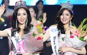 Nhan sắc còn thua cả Ngọc Trinh của tân Hoa hậu Hoàn vũ và Hoa hậu Thế giới Hàn Quốc 2016