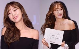 Jessica xuất hiện với gương mặt bóng dầu và khác lạ tại sự kiện