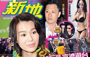"""Ông xã Hồ Hạnh Nhi lén hẹn hò với """"chân dài"""" nóng bỏng ở Đài Loan?"""