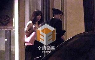 Lý Dịch Phong bị bắt gặp hẹn hò với cô gái lạ mặt trong đêm