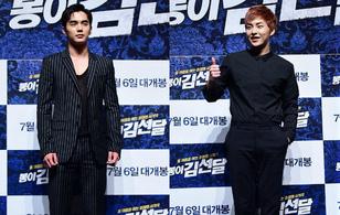 Mỹ nam Yoo Seung Ho bóng bẩy lạ thường, đọ vẻ điển trai cùng Xiumin (EXO)