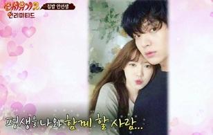 """Lộ ảnh """"tự sướng"""" hiếm hoi của cặp vợ chồng son Goo Hye Sun - Ahn Jae Hyun"""