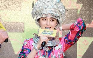 """""""Kim Tỏa"""" Phạm Băng Băng tư vấn váy cưới cho """"Hạ Tử Vy"""" Lâm Tâm Như"""
