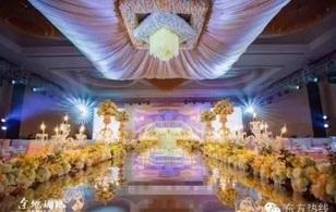 Đám cưới của người ta: Cô dâu chú rể tặng khách mời iPhone 6S, iPad, Mercedes-Benz