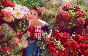 Lâm Tâm Như đẹp rạng rỡ giữa vườn hoa, sẽ tổ chức thêm 1 đám cưới thân mật ở Đài Bắc