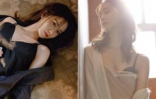 Lộ hẳn áo ngực trên tạp chí, Yoona đã không còn là Yoona của ngày hôm qua!