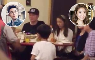 Clip: Vừa trở về từ Paris, Lâm Tâm Như đã đi ăn tối cùng gia đình Hoắc Kiến Hoa