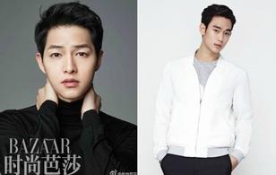 Song Joong Ki bỏ xa Kim Soo Hyun trong BXH sao nam hot nhất xứ Đài