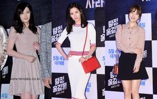 Seohyun (SNSD) khoe đường cong nuột nà, Go Ah Ra lộ cằm ngấn mỡ trong sự kiện