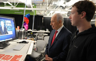 """Bộ trưởng Israel bức xúc với hệ thống bảo mật """"có cũng như không"""" của Facebook"""