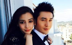 """Kỷ niệm 1 năm """"đám cưới thế kỷ"""", Huỳnh Hiểu Minh chính thức tuyên bố Angela Baby đã mang thai"""