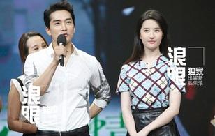 """Song Seung Hun: """"Tôi tuyệt đối không chia tay với Lưu Diệc Phi"""""""