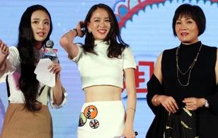 Trần Kiều Ân, Trịnh Sảng, Huỳnh Hiểu Minh cùng dẫn bố mẹ đến sự kiện