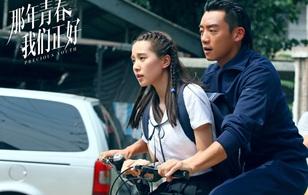 """""""Hoa khôi"""" Lưu Thi Thi được Trịnh Khải đèo trên xe đạp cực tình cảm"""