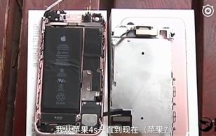 Đến lượt iPhone 7 phát nổ kinh hoàng tại Trung Quốc