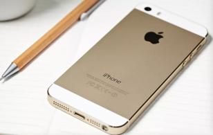 iPhone 5SE sẽ ra mắt vào tháng 3, giá khoảng 10 triệu đồng