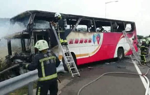 Xe buýt bốc cháy trên cao tốc Đài Loan, 26 người thiệt mạng