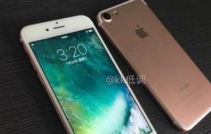 iPhone 7 có thể hoạt động lần đầu tiên xuất hiện