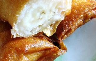 Giòn rụm và vàng ươm với bánh chuối chiên kiểu Philippines