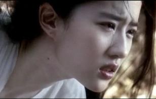 """Lưu Diệc Phi khóc lóc cực """"thương"""" trong trailer mới"""