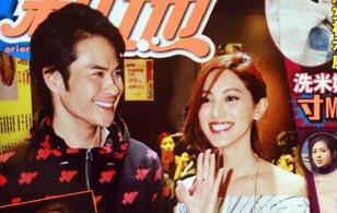 Rộ tin tài tử TVB Trịnh Gia Dĩnh đã cầu hôn Hoa hậu xinh đẹp