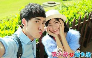 """Bộ đôi """"Tân Hoàn Châu"""" lại nên duyên nhờ phim Quỳnh Dao"""